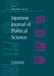 Japanese Journal of Political Science Volume 12 - Issue 1 -