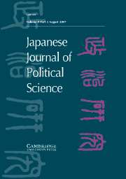 Japanese Journal of Political Science Volume 8 - Issue 2 -