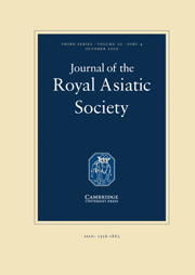 Journal of the Royal Asiatic Society Volume 20 - Issue 4 -