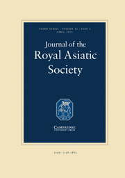 Journal of the Royal Asiatic Society Volume 22 - Issue 2 -