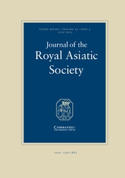 Journal of the Royal Asiatic Society Volume 23 - Issue 3 -