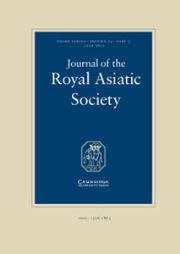 Journal of the Royal Asiatic Society Volume 25 - Issue 3 -