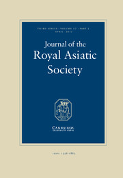 Journal of the Royal Asiatic Society Volume 27 - Issue 2 -