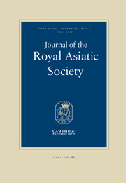 Journal of the Royal Asiatic Society Volume 27 - Issue 3 -