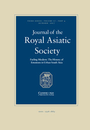 Journal of the Royal Asiatic Society Volume 27 - Issue 4 -
