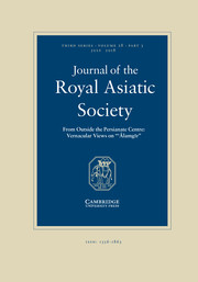 Journal of the Royal Asiatic Society Volume 28 - Issue 3 -