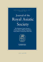 Journal of the Royal Asiatic Society Volume 30 - Issue 1 -