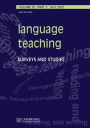 english language teaching journal pdf