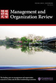 Management and Organization Review Volume 12 - Issue 4 -