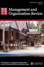 Management and Organization Review Volume 14 - Issue 1 -
