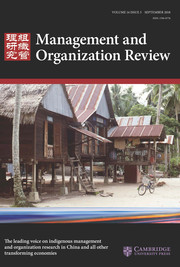 Management and Organization Review Volume 14 - Issue 3 -