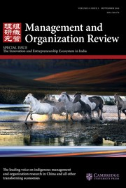 Management and Organization Review Volume 15 - Special Issue3 -  The Innovation and Entrepreneurship Ecosystem in India
