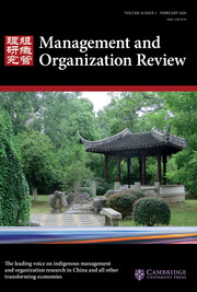 Management and Organization Review Volume 16 - Issue 1 -