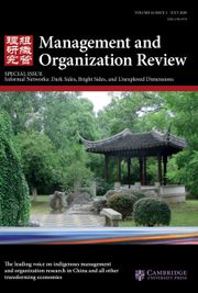 Management and Organization Review Volume 16 - Special Issue3 -  Informal Networks: Dark Sides, Bright Sides, and Unexplored Dimensions