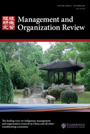 Management and Organization Review Volume 16 - Issue 4 -