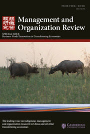 Management and Organization Review Volume 17 - Special Issue2 -  Business Model Innovation in Transforming Economies