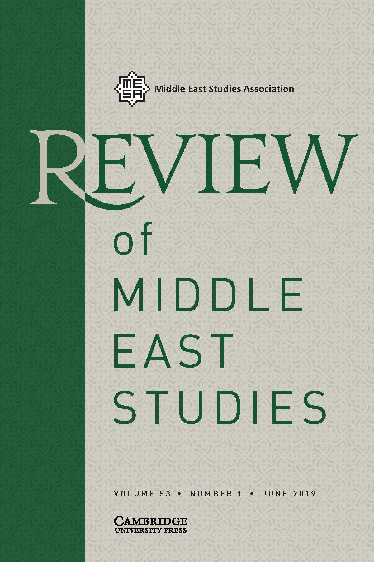 Studies Send Mixed Messages On >> Review Of Middle East Studies Latest Issue Cambridge Core