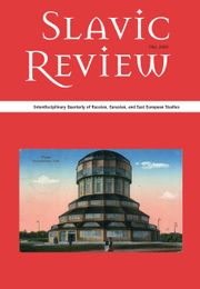 Slavic Review Volume 79 - Issue 3 -